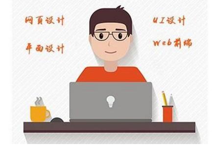 重庆网站建设基础知识