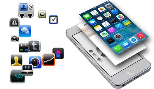 重庆定制app软件开发