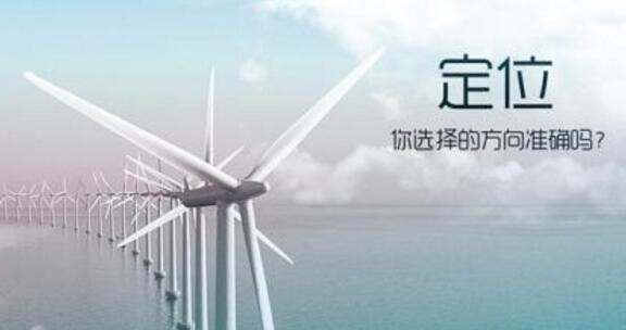 重庆企业网站建设