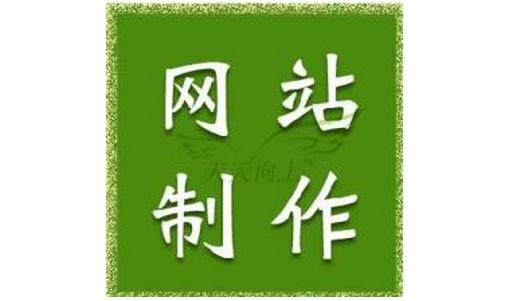 重庆企业网站排名为什么不能提升
