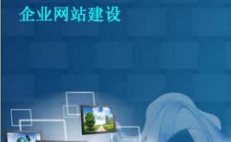 建设重庆企业亿博体育官网用户需要具备的知识汇总