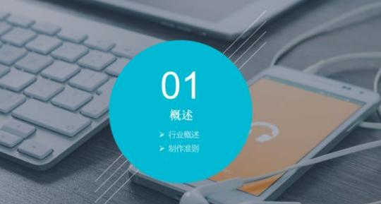重庆网站建设初步方案以及预算该怎么做