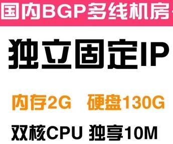 重庆网站服务器