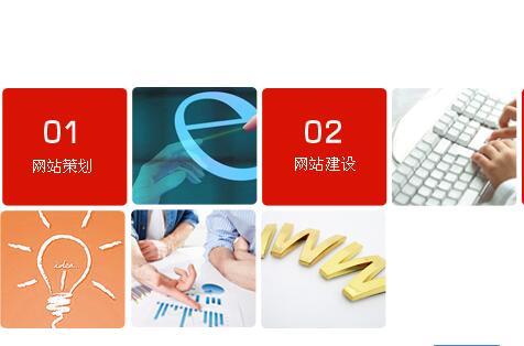 重庆高端网站建设公司