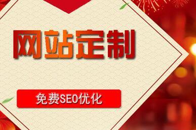 重庆亿博体育官网设计