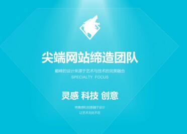 重庆亿博体育官网制作的基本流程有哪些