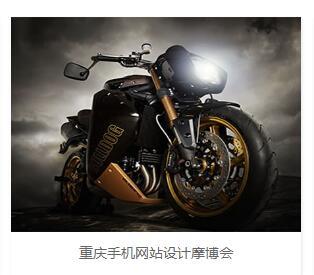 重庆网站建设哪家好