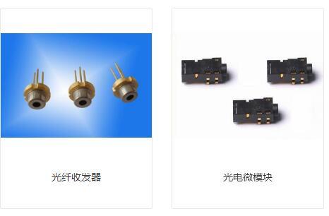 重庆网站制作案例