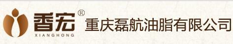 重庆企业网站建设磊航油脂官网制作