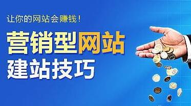 重庆营销亿博体育官网制作