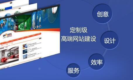 重庆定制网站公司