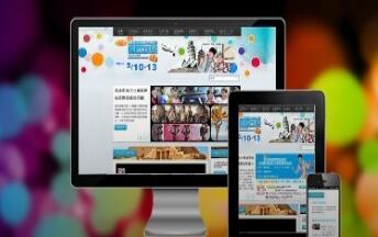 重庆手机网站制作
