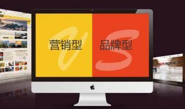 打造赏心悦目亿博体育官网重庆品牌亿博体育官网建设方案如何做