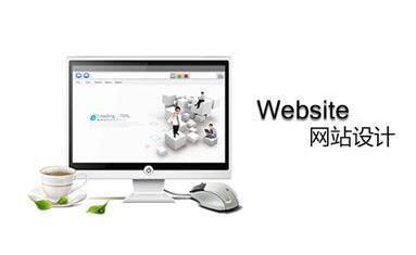 重庆企业亿博体育官网建设中域名的技巧性取法