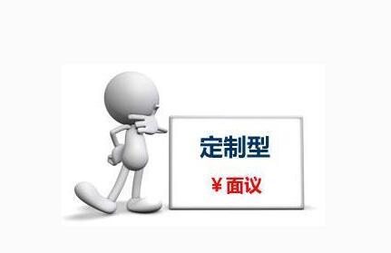 重庆定制亿博体育官网建设有什么优势?