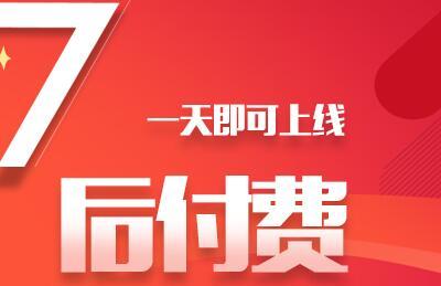 重庆模板网站