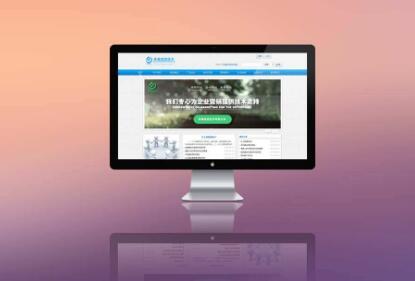 重庆企业网站建设公司