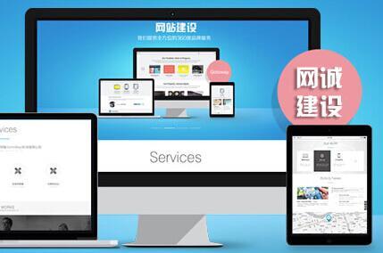 重庆网站建设问题解答