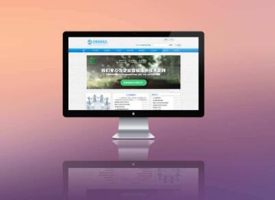 重庆网站建设响应速度