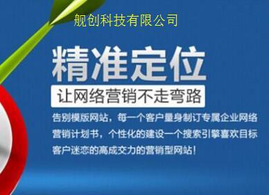 重庆亿博体育官网建设必须懂得运用结合这些营销技巧