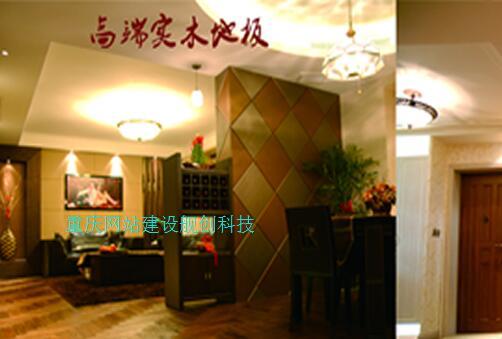 重庆网站建设讲诉banner图设计