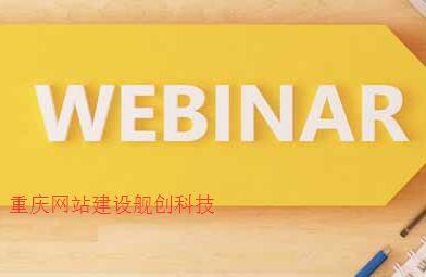 重庆网站建设关于新媒体时代的用户体验