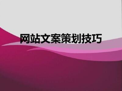 重庆网站建设公司关于策划方案