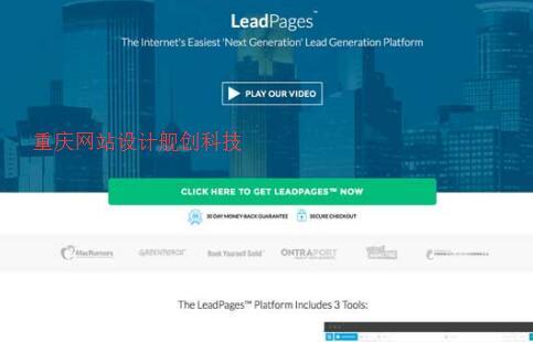重庆网站设计人员要学会css和div处理