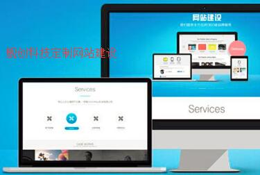 重庆网站建设的一些关键点