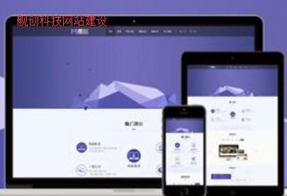 重庆网站建设之企业网站要做自我介绍
