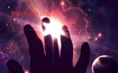 重庆网站设计谈页面交互原理