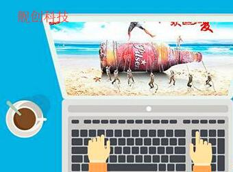 普通重庆网站建设费用和流程