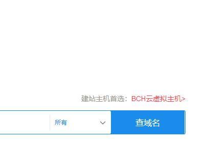 重庆网站建设选择域名的知识