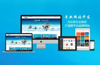 重庆网站建设要注意的细节知识