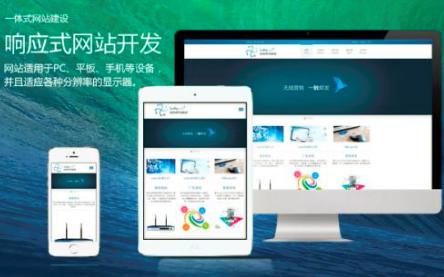 重庆亿博体育官网建设结合seo技术快速提升排名展开营销
