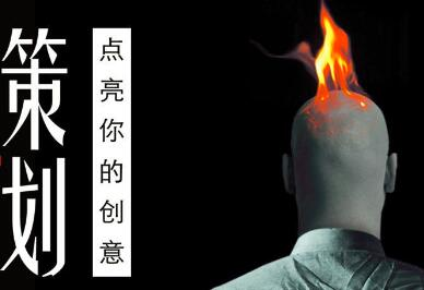 重庆网站建设公司创意策划设计