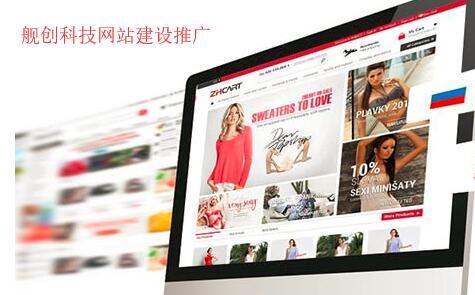 重庆网站建设和网络推广的关系体现在这几点