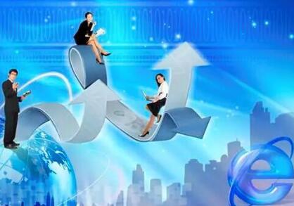 重庆网络推广让企业的价值从网络方面得到提升