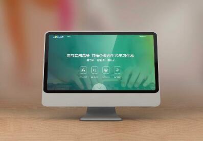 从整体总结重庆企业亿博体育官网建设要注意的一些重要点