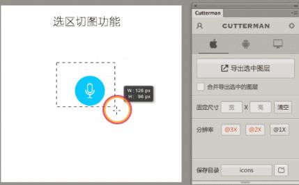 重庆网站设计好以后前端第一步是切图怎么才能更好
