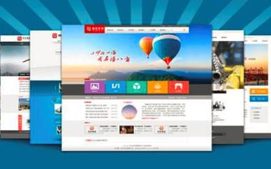 重庆网站制作展示型网站具有哪些鲜明的特点