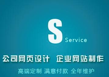 重庆网站建设定制网站应该具备哪些技术和团队成员