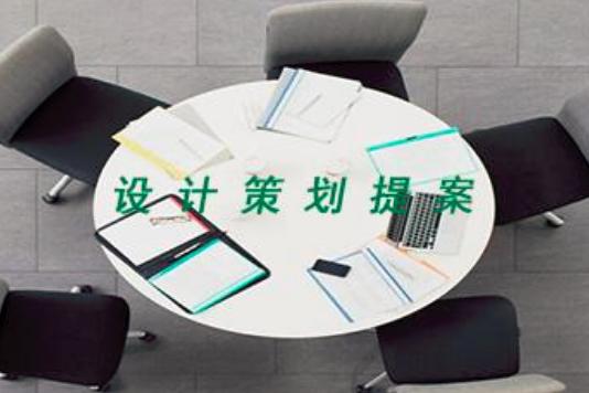 重庆网站建设前期需求项详细总结可以是这些方面