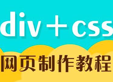 重庆网站建设前端css编写我们可以规范化流程化