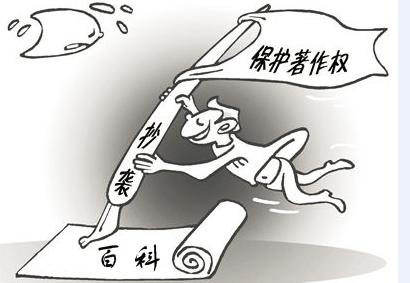 重庆网站建设好后我们可以通过这些操作来保护著作权