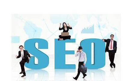重庆网站优化公司执行网站seo的五大基本流程和步骤
