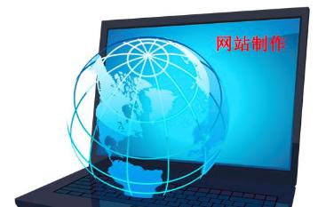 重庆网站制作如何实现网页游戏的开发与建设
