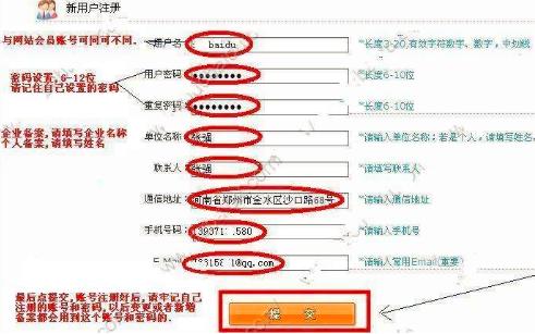 重庆网站制作关于网站备案的一些常识进行介绍