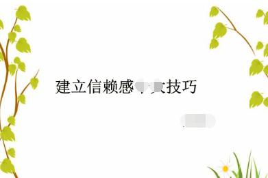 从这10多个点去解决重庆网站建设信任度的问题