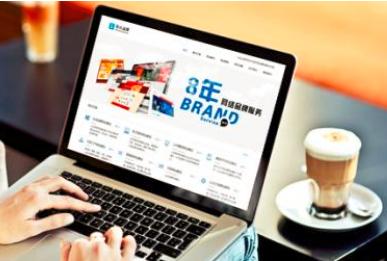 重庆品牌网站建设通过框架颜色VI来实现好的效果